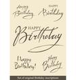 Birthday inscriptions vector image vector image