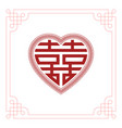 double happiness chinese character in heart shape vector image vector image