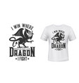 dragon t-shirt print mockup fight club emblem vector image vector image