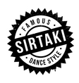 Famous dance style sirtaki stamp vector image
