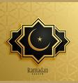 islamic background for ramadan kareem season vector image