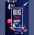 banner discount to the independence day of the vector image