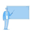 teacher at blackboard young man professor vector image vector image
