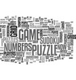what is sudoku text word cloud concept vector image vector image