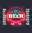 beer label logo creator vector image