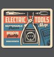electric tools shop signboard vector image vector image