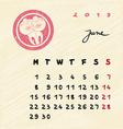 june 2015 zodiac vector image vector image