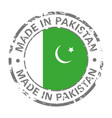 made in pakistan flag grunge icon vector image vector image