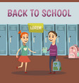 school colored orthogonal background vector image vector image