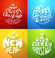 A Very Merry Christmas And Happy New Year vector image vector image