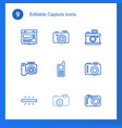 capture icons vector image vector image