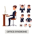 Concept of office syndrome Male vector image vector image