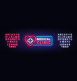 medical clinic neon signboard medical neon vector image
