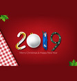 merry christmas and happy new year beautiful vector image vector image