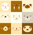 set avatars icons with faces cute animals vector image vector image