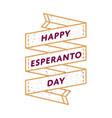 happy esperanto day greeting emblem vector image vector image