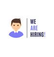 hiring audience recruitment customer client job vector image vector image