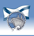 symbol of the russian navy st andrew s flag vector image vector image
