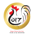 Year of Rooster Chinese New Year 2017 vector image vector image