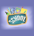 back to school concept with school supplies vector image