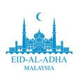 Eid Al Adha Malaysia vector image vector image