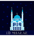 Mosque at night flat vector image