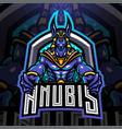 anubis esport mascot logo vector image vector image