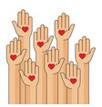charity event hands raised heart in the palm of vector image