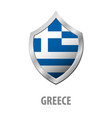 greece flag on metal shiny shield vector image