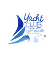 original logo template for yacht club abstract vector image vector image
