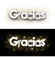 Thanks paper banner vector image vector image