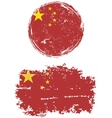 Chinese round and square grunge flags vector image vector image