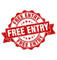 free entry stamp sign seal vector image vector image