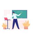 online class meet concept vector image vector image