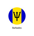 simple button flag - barbados vector image vector image