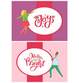 dancing man woman in green sweater with fir trees vector image vector image