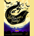 halloween poster with witch and moon vector image vector image