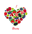 berries in heart shape cartoon flat style vector image vector image