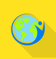 international human world icon flat style vector image