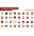 world cup 2018 all qualified teams flags vector image