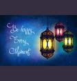 amazing moroccan vintage lantens vector image