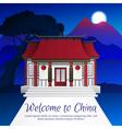 China 1 vector image vector image
