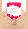 greeting card of womens day in russian language vector image