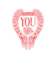 love you sketch color vector image vector image