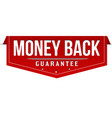 money back label or sticker vector image vector image