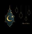 ramadan kareem 2021 arabic lamp gold half moon vector image vector image