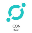 icon cryptocurrency symbol vector image vector image