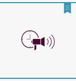 loudspeaker icon simple vector image vector image