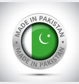 made in pakistan flag metal icon vector image vector image