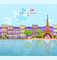 paris landscape architecture of the city vector image vector image